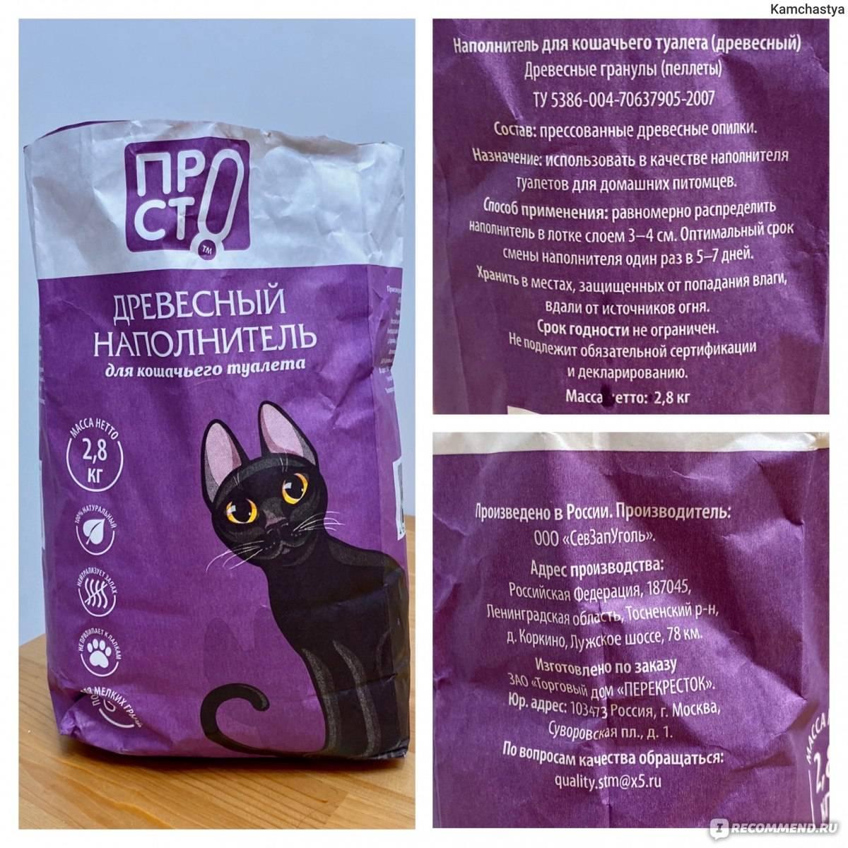 Виды наполнителей для кошачьего туалета, критерии выбора
