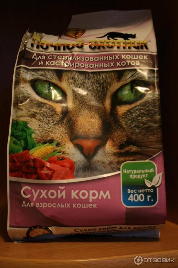 Ночной охотник: корм для кошек | состав, отзывы, цена
