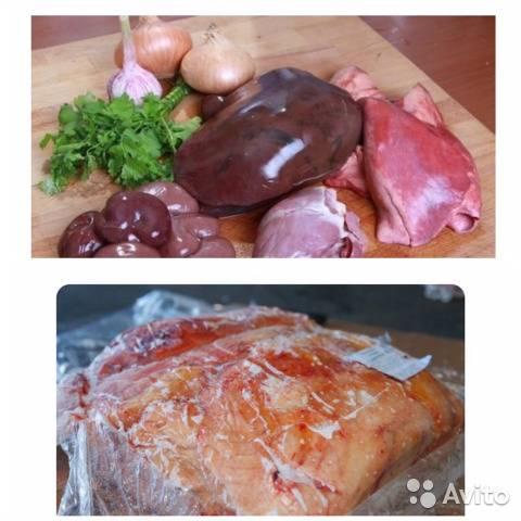 Сколько варить вымя и как это нужно делать и что из него готовить?