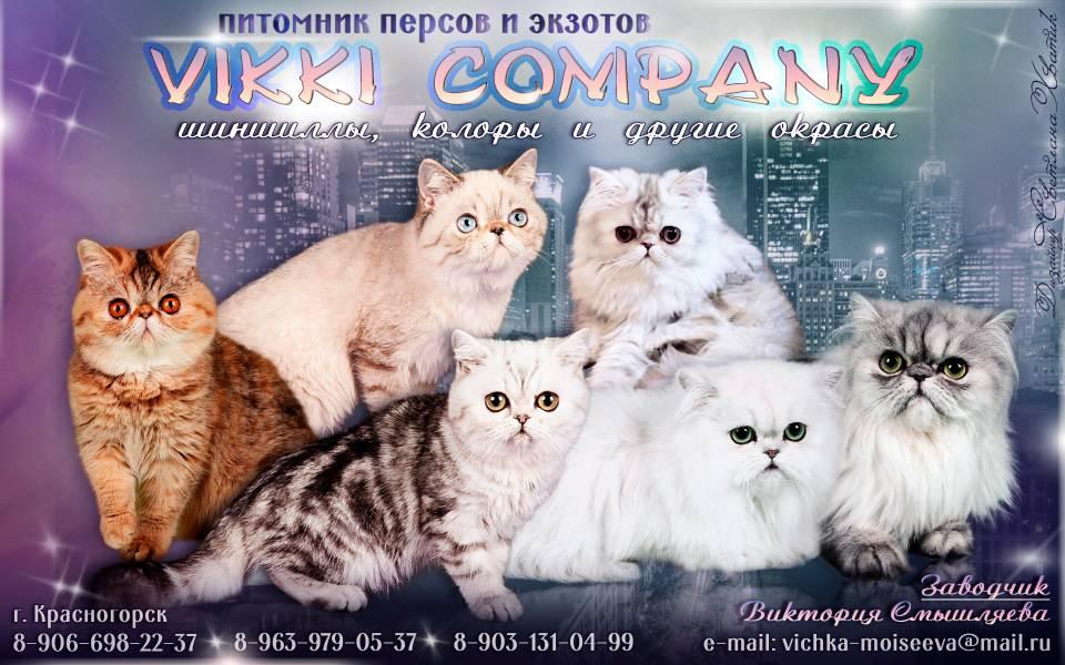 Список популярных собачьих питомников санкт-петербурга на 2021 год