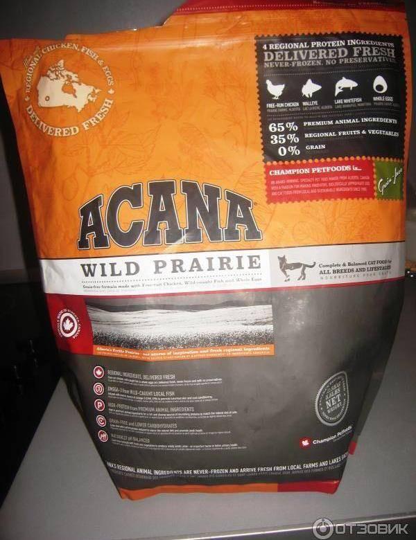 Acana regionals grasslands cat grain-free - рейтинг, обзор корма, сравнение и анализ acana regionals grasslands cat grain-free, состав и описание корма, плюсы и минусы acana regionals grasslands cat grain-free, отзывы о корме, характеристика и дозировка