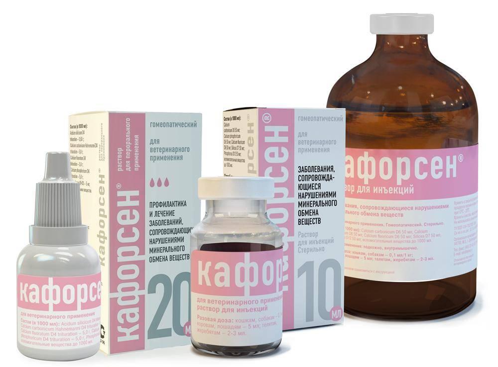 Препарат помогает усваиваться мнеральным веществам.