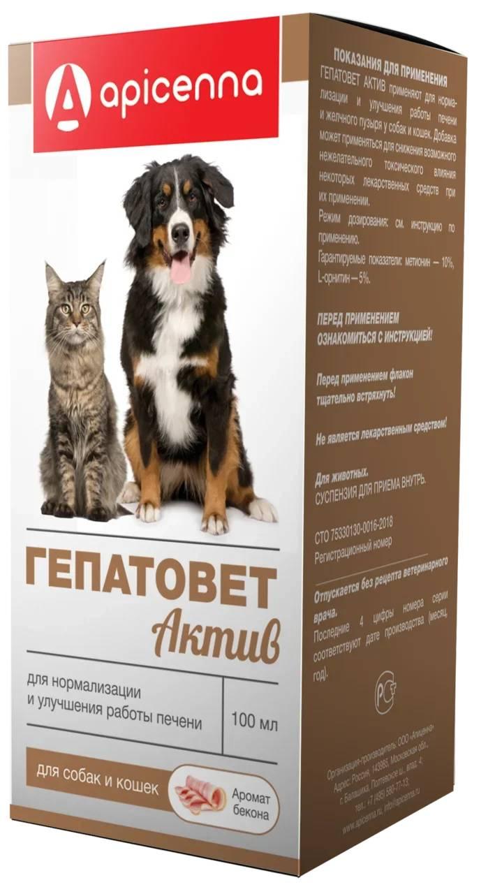 Гепатолюкс таблетки для мелких собак №30 - купить, цена и аналоги, инструкция по применению, отзывы в интернет ветаптеке добропесик