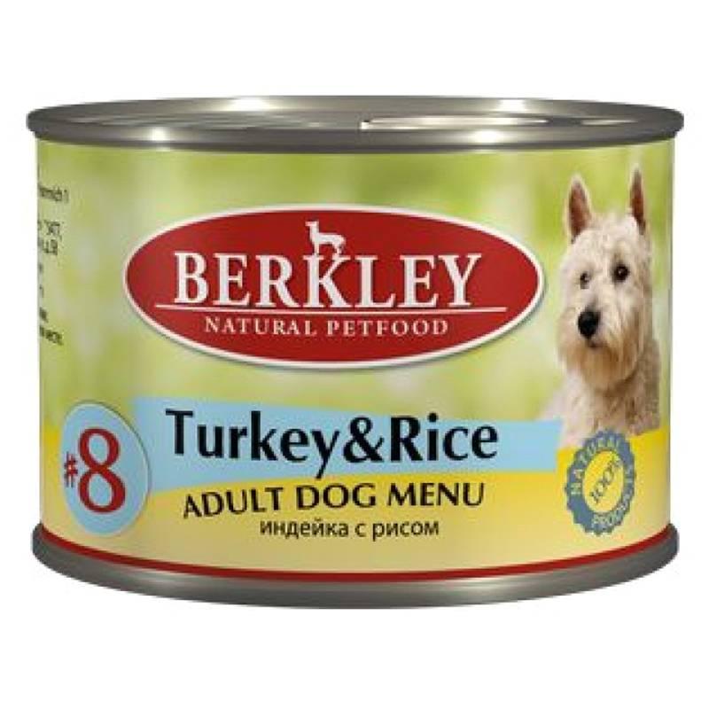 Обзор сухих кормов и консерв от фирмы «беркли» (berkley) для собаки