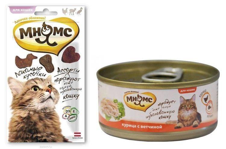 Корм для кошек berkley: отзывы, разбор состава, цена - петобзор