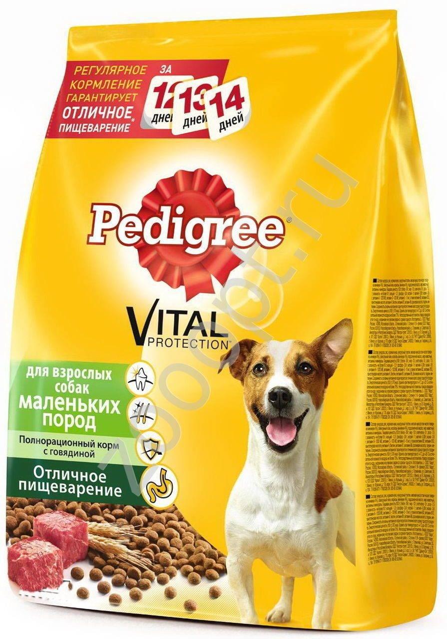 Педигри для щенков: состав корма