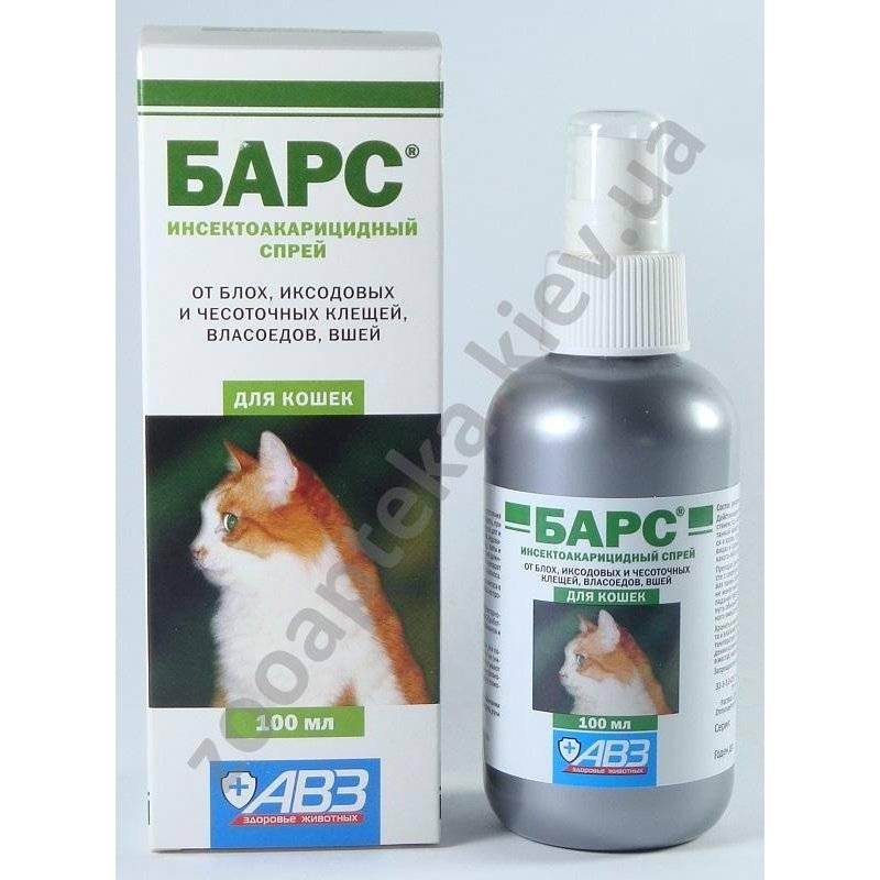 Природная защита от блох и клещей для собак и кошек
