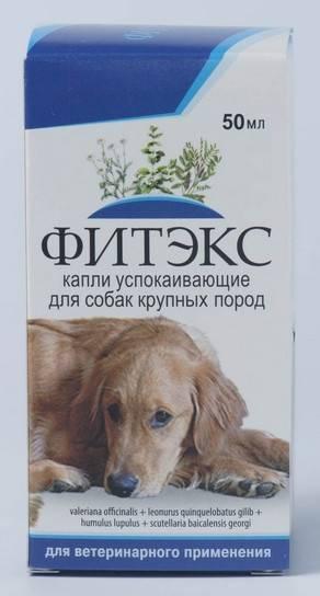 Фитэкс капли успокаивающие для собак, 50 мл