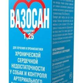 Вазосан 1 - купить, цена и аналоги, инструкция по применению, отзывы в интернет ветаптеке добропесик