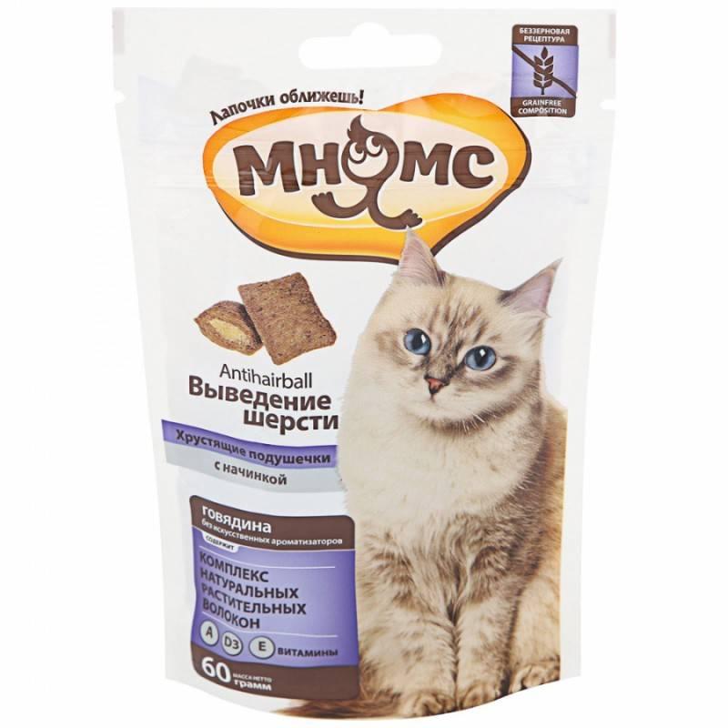 Ветеринарные корма для кошек — когда и как применять