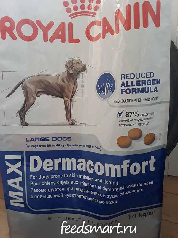 Корм для собак при пищевой аллергии 2020