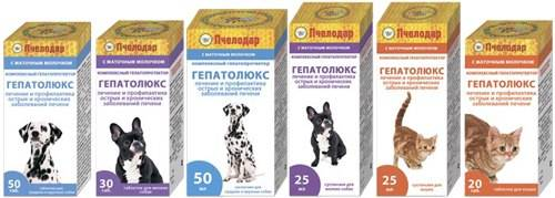 Гепатолюкс таблетки для средних и крупных собак №50