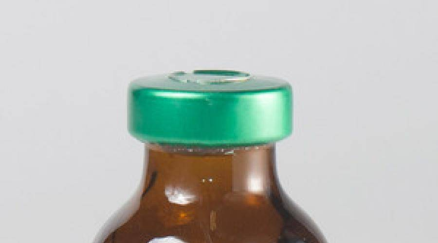 Инструкция по применению лекарственного препарата неозидин