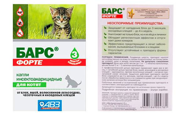 """Капли для кошек """"адвокат"""": инструкция по применению препарата от блох, глистов и клещей"""