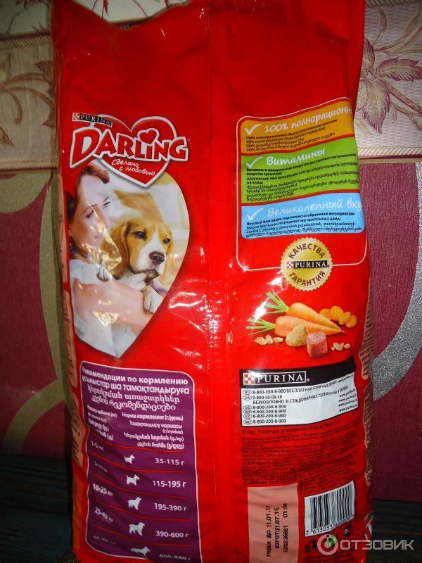Корм для собак darling от purina – полноценный рацион для вашего питомца