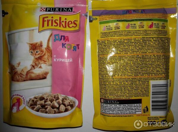 Корм для кошек «фрискис»