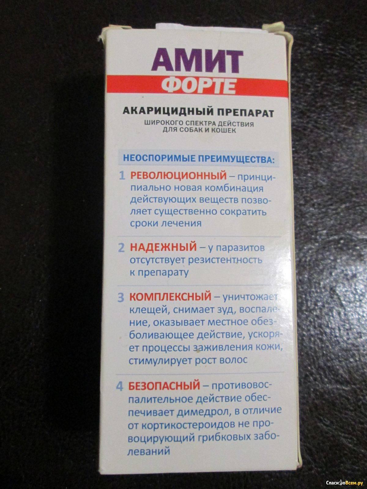 Комплекс незаменимых витаминов для кошек виттри-1