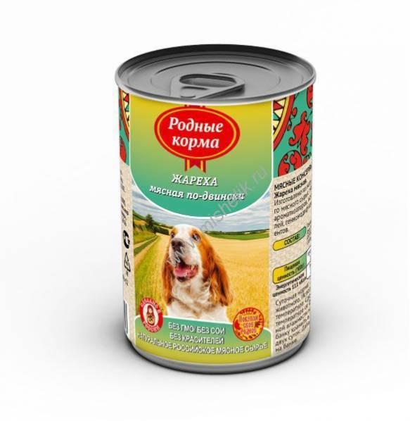 Консервы для собак: как правильно кормить собаку влажным кормом?