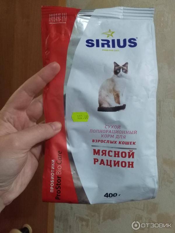 Корм для кошек sirius: отзывы, разбор состава, цена - kotiko.ru