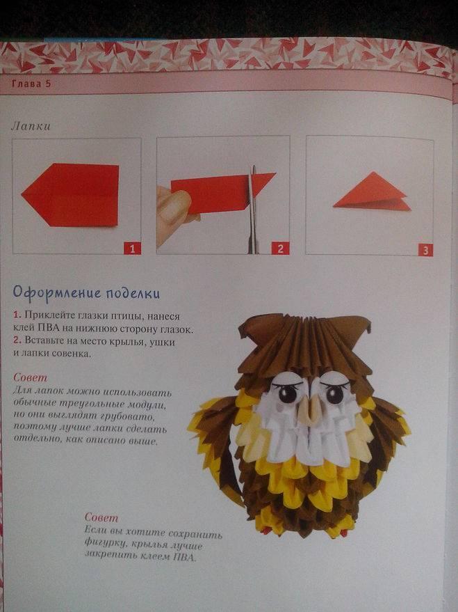 Оригами собака: подробная схема складывания. пошаговая инструкция, как сделать простую собаку, собаку-кусаку, модульную собаку. 70 фото-схем для сборки собак оригами разных пород из бумажных модулей