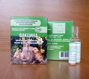 Вакцина, ассоциированная против колибактериоза, стрептококкоза и вирусной геморрагической болезни кроликов российский патент 2012 года по мпк c12n1/20a61k39/295