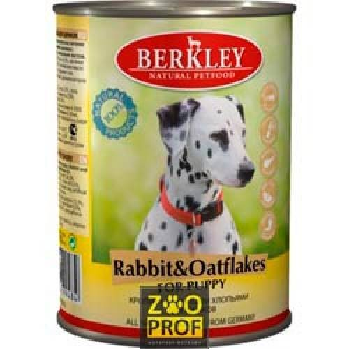 Корм (консервы) для собак berkley (беркли) — описание и обзор линейки, виды, состав, плюсы и минусы