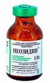Инструкция для бытового применения инсектоакарицидного средства цифлунит-on