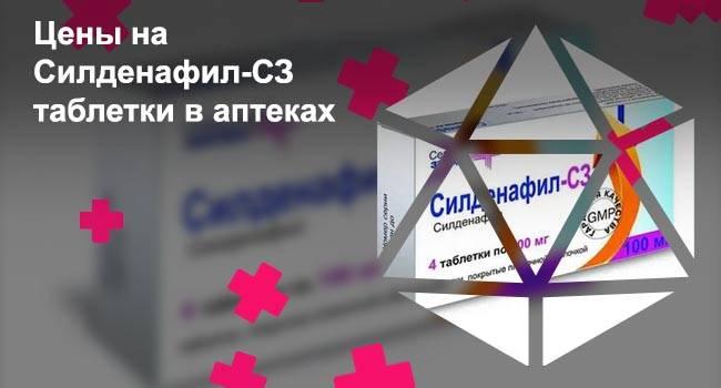 Усыпить собаку, эвтаназия собак в москве по цене 2150 рублей | ветклиника зоостатус