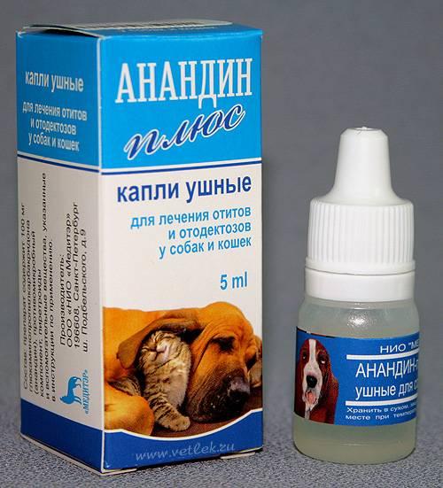Ципам (ушные капли) для собак и кошек | отзывы о применении препаратов для животных от ветеринаров и заводчиков