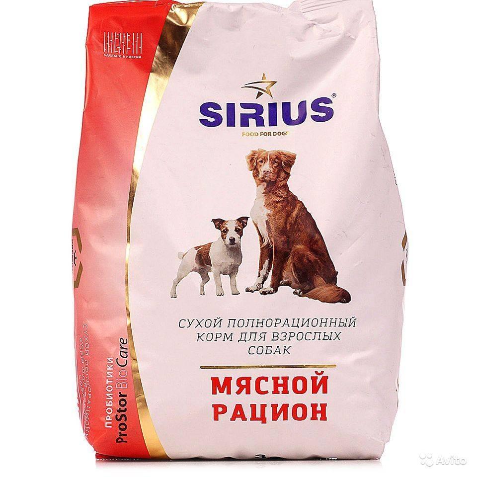 Корм для собак sirius platinum: отзывы и разбор состава - петобзор