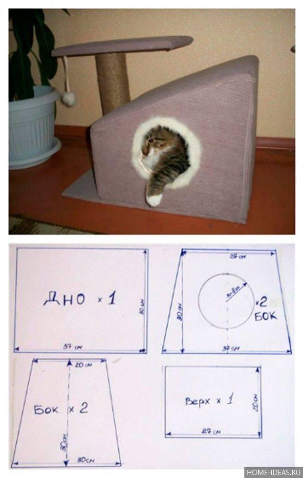 Делаем несложный домик для кошки своими руками, 3 мастер-класса (из коробки в том числе) с пошаговыми фотографиями