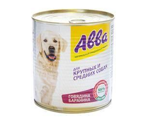 Обзор консерв и сухих кормов от фирмы авва для собак разных пород