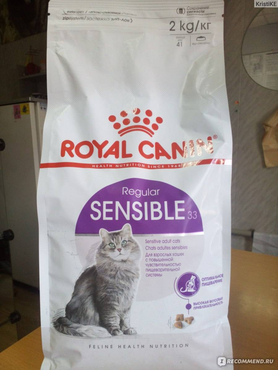 Корма для кошек эконом класса: список самых дешевых марок, их состав, отзывы ветеринаров и владельцев животных