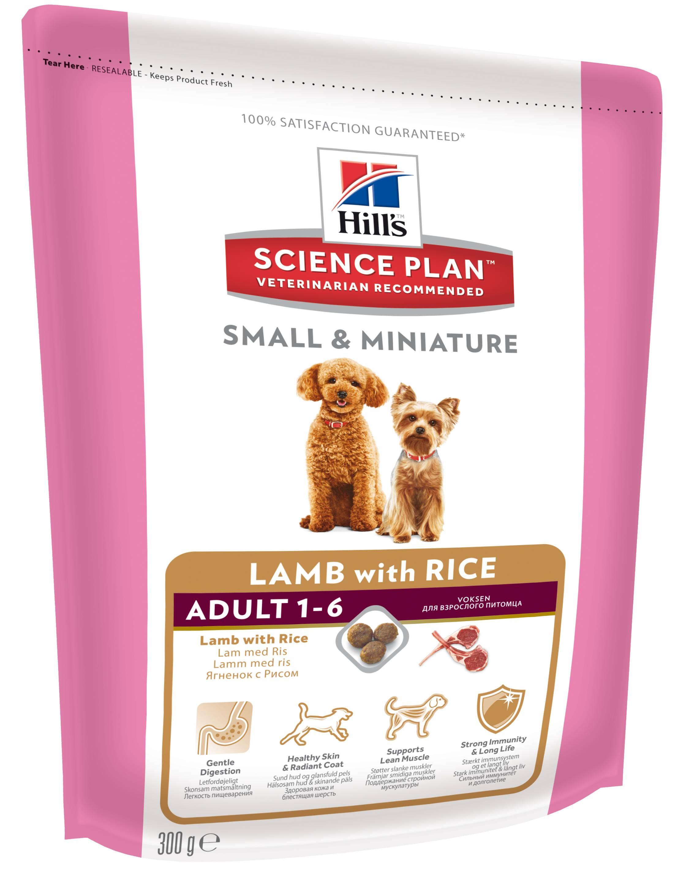 Корм для собак Хиллс (Hills)