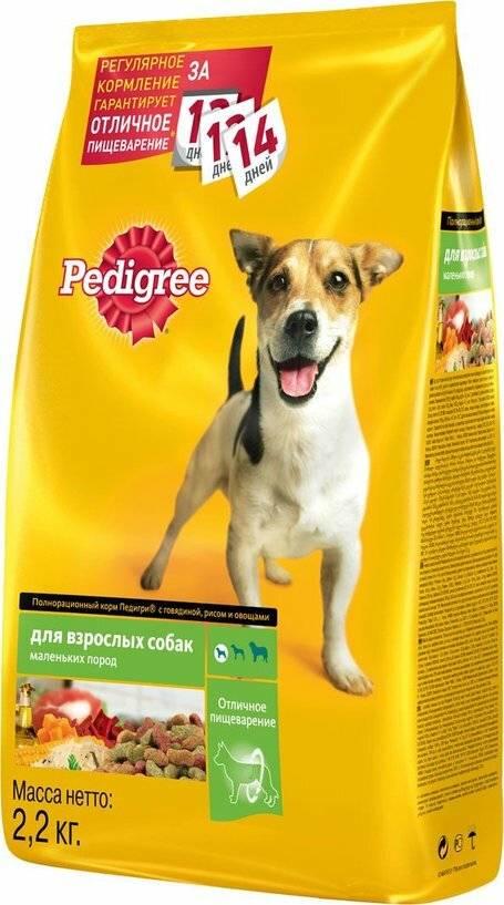 Корм для стерилизованных собак – мелких, средних, крупных пород, питание кастрированного питомца