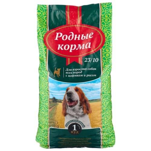 Корм «родные корма» для собак: отзывы, где купить, состав