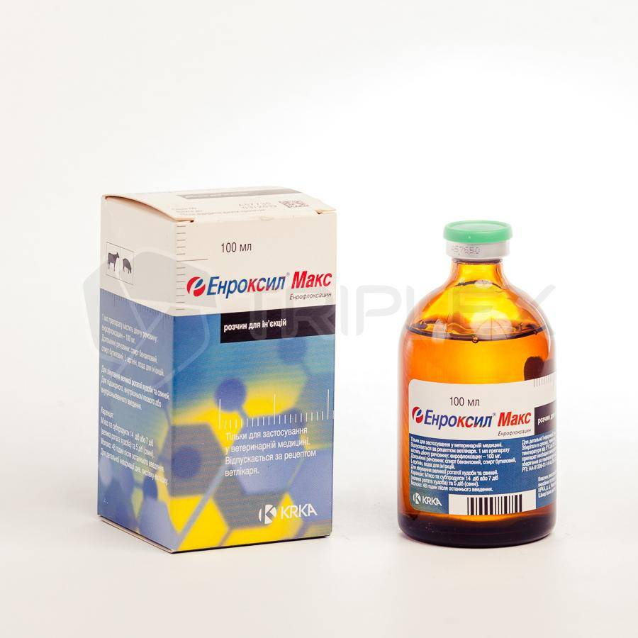 Энроксил (таблетки, 10 шт, 150 мг) - цена, купить онлайн в санкт-петербурге, интернет-магазин зоотоваров - все аптеки