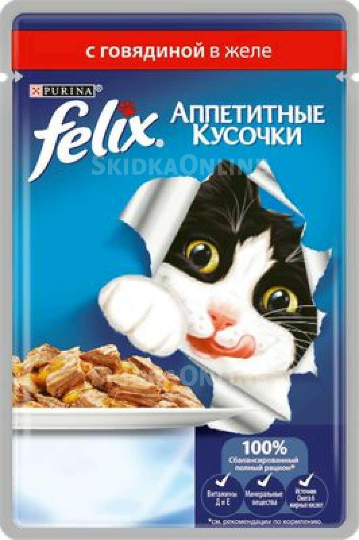 Корм феликс (felix) для кошек | состав, цена, отзывы