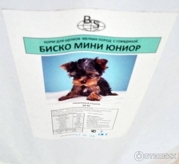 Биско (bisco) – корм для собак: отзывы, состав, цена