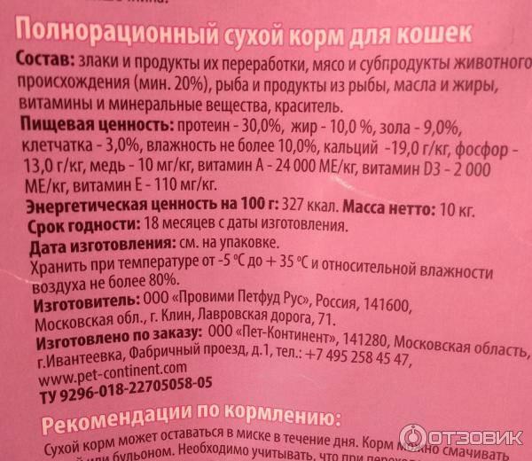 Корм для собак дарси (darsi): отзывы, цена, состав