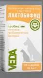 Лактобифадол форте для собак - купить, цена и аналоги, инструкция по применению, отзывы в интернет ветаптеке добропесик