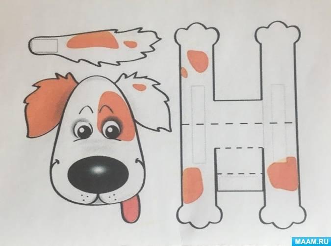 Аппликации из цветной бумаги - инструкция как сделать интересные поделки (95 фото)