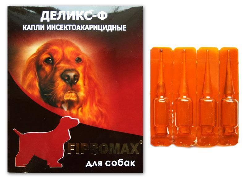 Милпразон таблетки для кошек более 2 кг, 2 таблетки