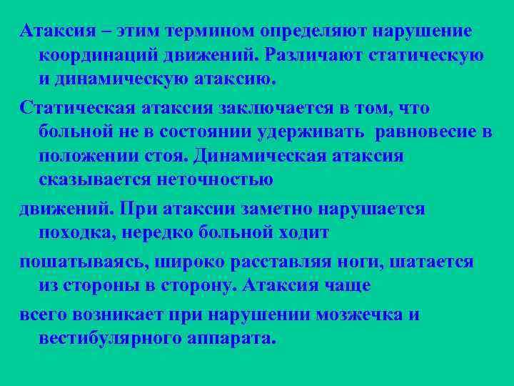 """Гемобартенелез кошек -  лечение и профилактика инфекционной анемии у кошек в москве. ветеринарная клиника """"зоостатус"""""""