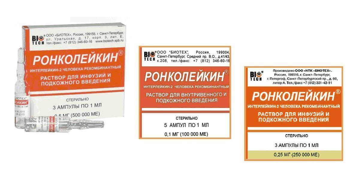 Применение ронколейкина® у крупного рогатого скота