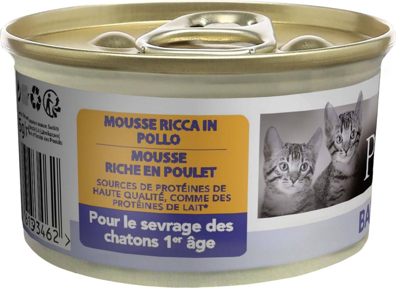 Рейтинг лучших кормов для кастрированных кошек и котов 2021 года состав и стоимость