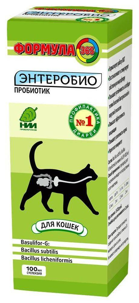 Бифидум баг ® (жидкий концентрат)