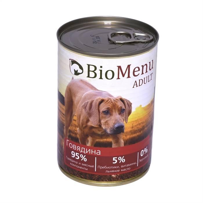 Сухие корма для собак: рейтинг лучших производителей и полное описание
