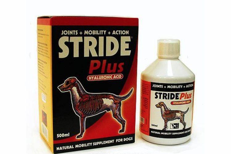 Чем так полезен страйд плюс? как правильно его давать животному?