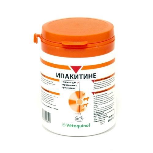 Ипакитине (порошок) для кошек и собак | отзывы о применении препаратов для животных от ветеринаров и заводчиков